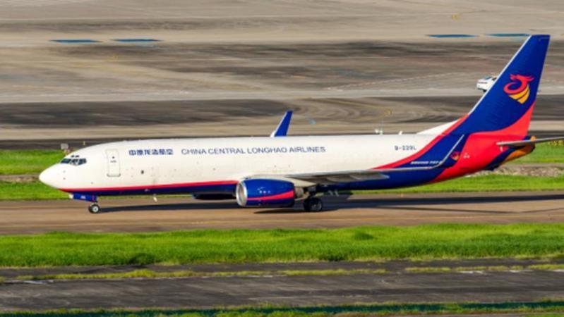 深圳至孟加拉国达卡国际货运航班开通运营