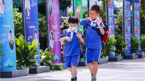 """""""2021中国公平教育百佳县市""""榜单发布 福田罗湖入围全国前十"""