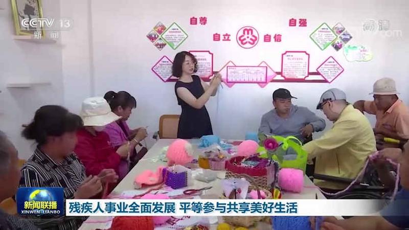 就业是最大的民生 央视新闻联播点赞深圳残疾人就业创业