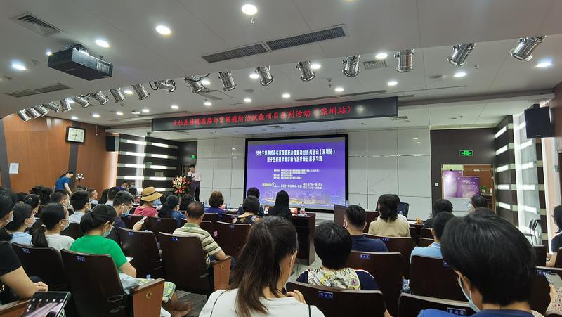 妇产专家齐聚深圳共话女性生殖道感染与宫颈癌防治 HPV疫苗受关注