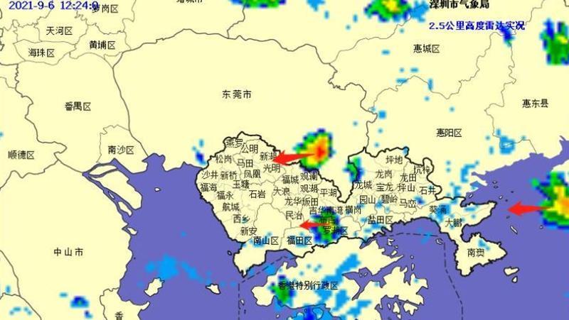 注意!深圳全市雷电预警已生效