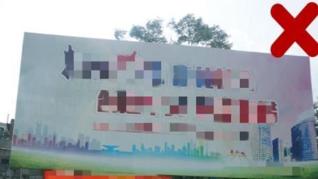 深圳户外广告设置出新规 这些行为注意了