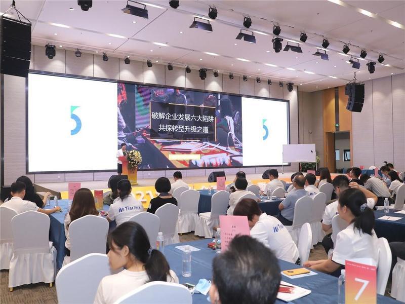 光大We谷:打造东莞松山湖产业园标杆