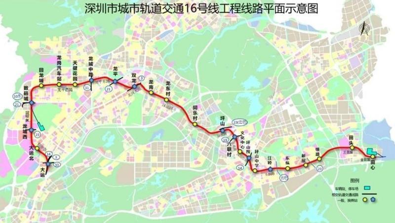 """为深圳""""东进战略""""助力!地铁16号线预计2023年建成通车"""