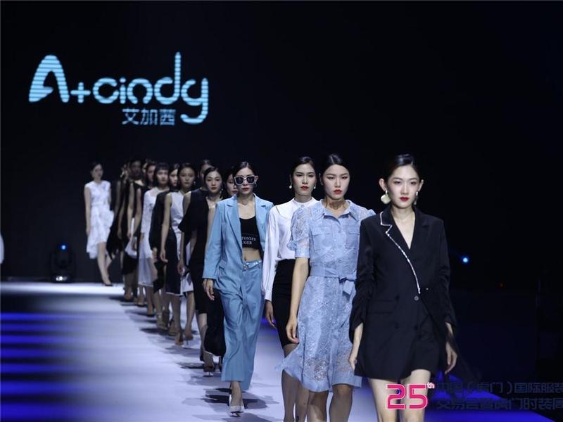 大湾区时装周将在东莞市虎门镇举行,21场时尚大戏轮番上演