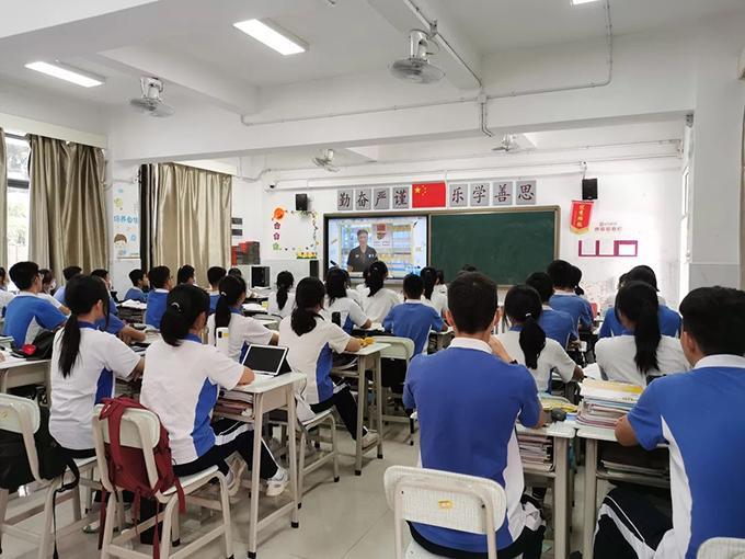 开学禁毒团课第一课开讲 福田区3万学生同步在线观看