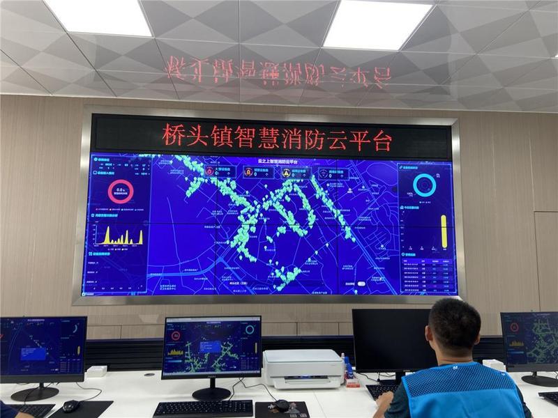 投入超900万元!东莞市桥头镇高科技提升火灾防控能力