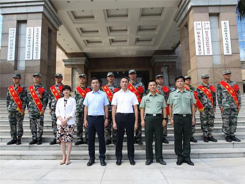 东莞市樟木头镇:10名新兵牢记嘱托踏征程