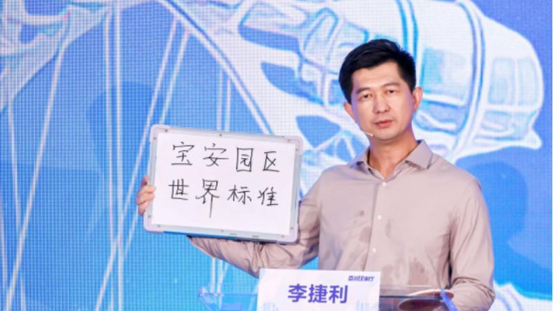 政协委员李捷利:让专注的人干专业的事,为产业园区发展提供宝安经验