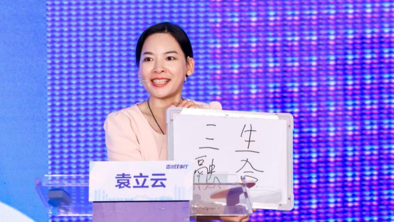 """区政协委员袁立云:打造""""三生融合""""产业园区 提容积率再造1个宝安"""