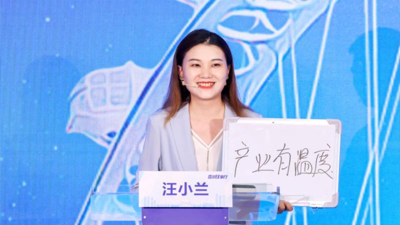 政协委员汪小兰:深圳显著的优势正在于创意离产业最近