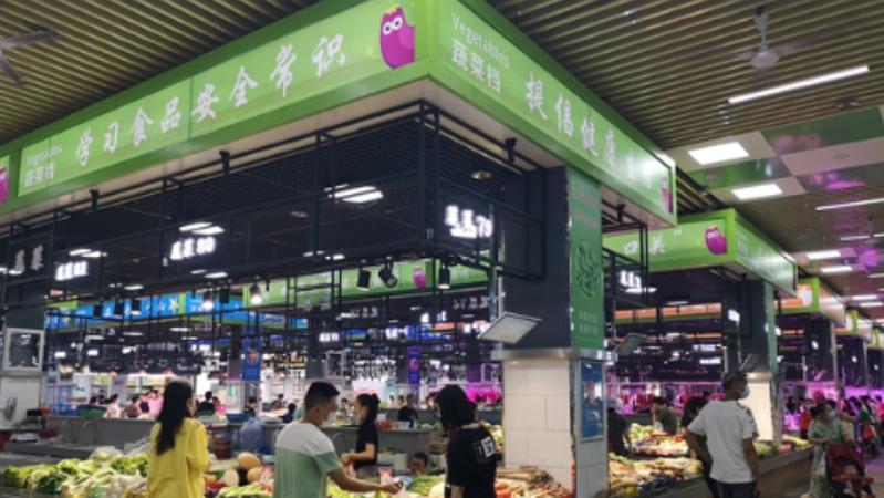 预告:宝安农贸焕新颜,2021宝安市场日将于9月10日启动