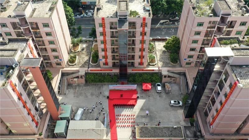 电梯上楼!东莞市企石镇首个既有住宅增设电梯项目竣工