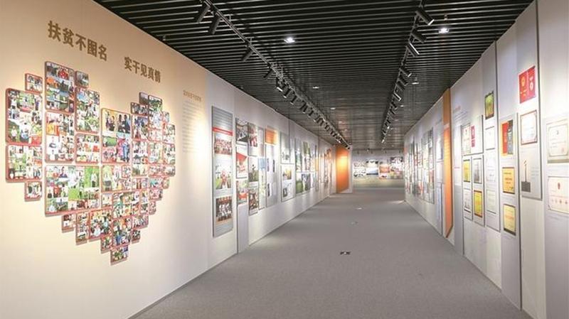 两个档案文献展开幕 观众可通过微信公众号预约参观