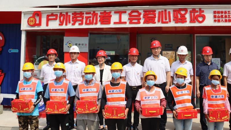 中建八局鹏城实验室项目户外劳动者爱心驿站启用