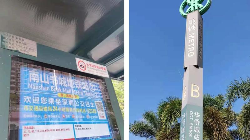 """""""升级""""了!深圳公交车""""上新""""地铁换乘语音播报"""