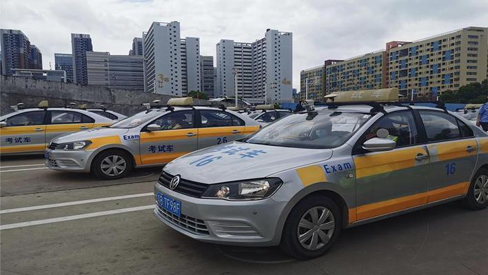 深新早点丨3年未获驾照,深圳有1258名驾考考生成绩面临作废