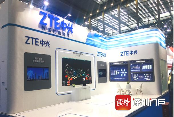 2021海博会 | 中兴通讯:让ICT成为海洋电子信息产业发展基石