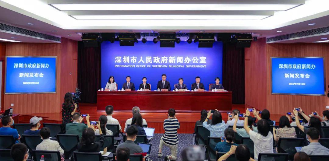 中央广东省深圳市连续三场新闻发布会聚焦前海方案,干货全在这里