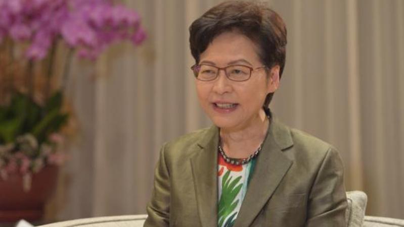 """林郑月娥谈香港与前海对接必须做好""""四通"""""""