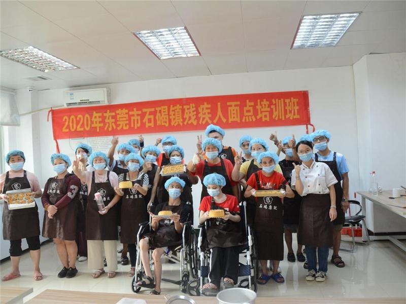 东莞正阳助力:为残障人士创业创新梦想插上翅膀