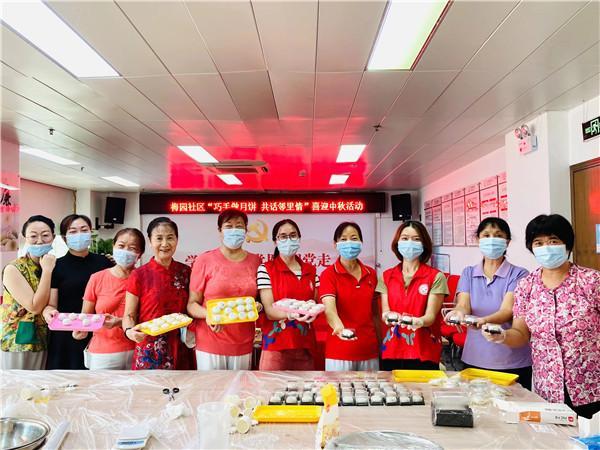 爱心慰问暖中秋!梅园社区开展中秋节探访慰问活动