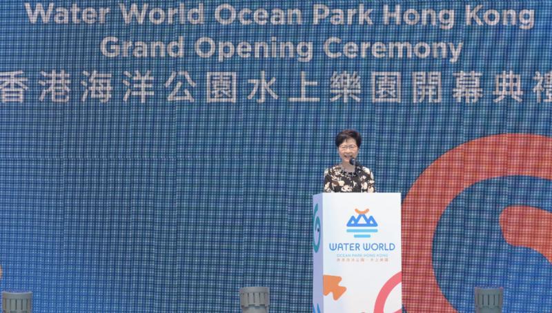 香港海洋公园水上乐园开幕