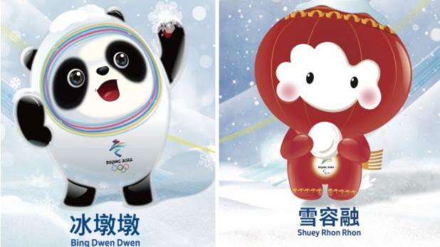 先睹为快!北京2022年冬奥会海报正式发布