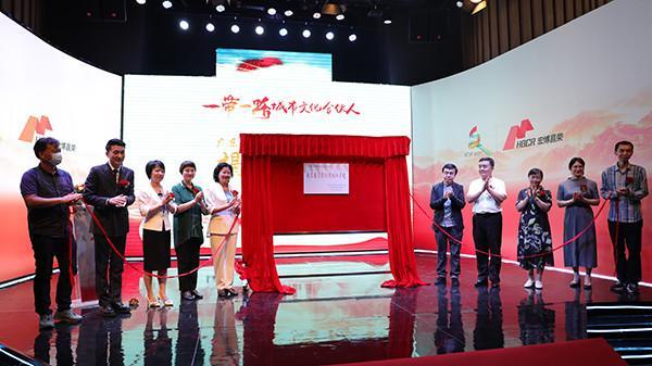 广东省电影创作培训基地在罗湖揭牌