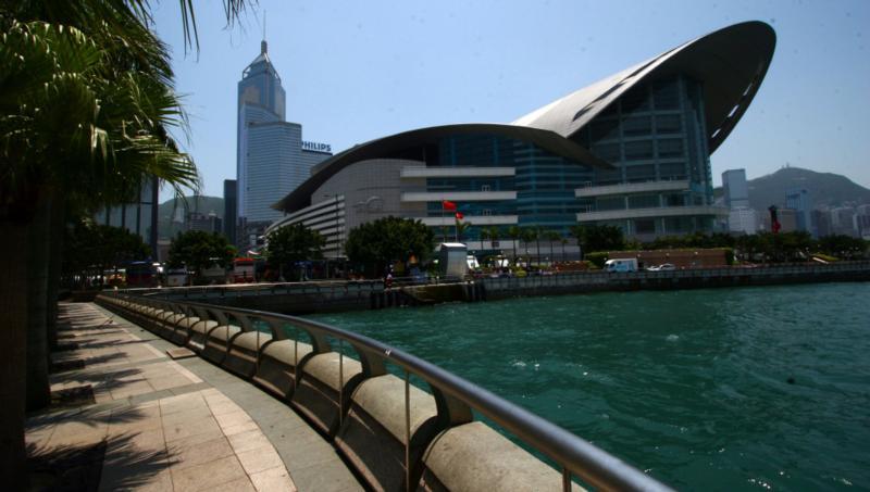 香港各界举行大会纪念辛亥革命110周年