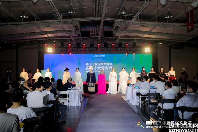 以传统文化点亮城市 文博会高北十六分会场开启非遗民俗文化节
