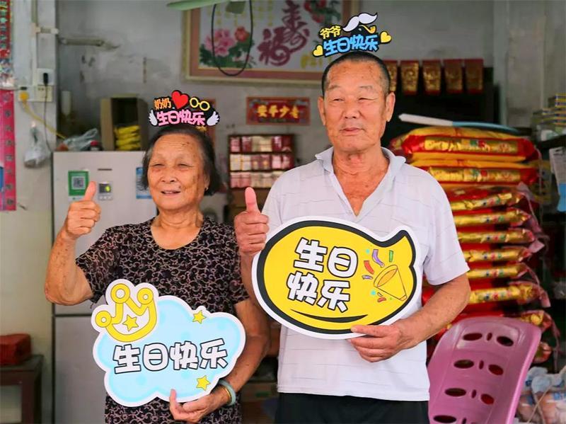 """把""""爱""""送到家!东莞市大步村慰问72位生日长者"""