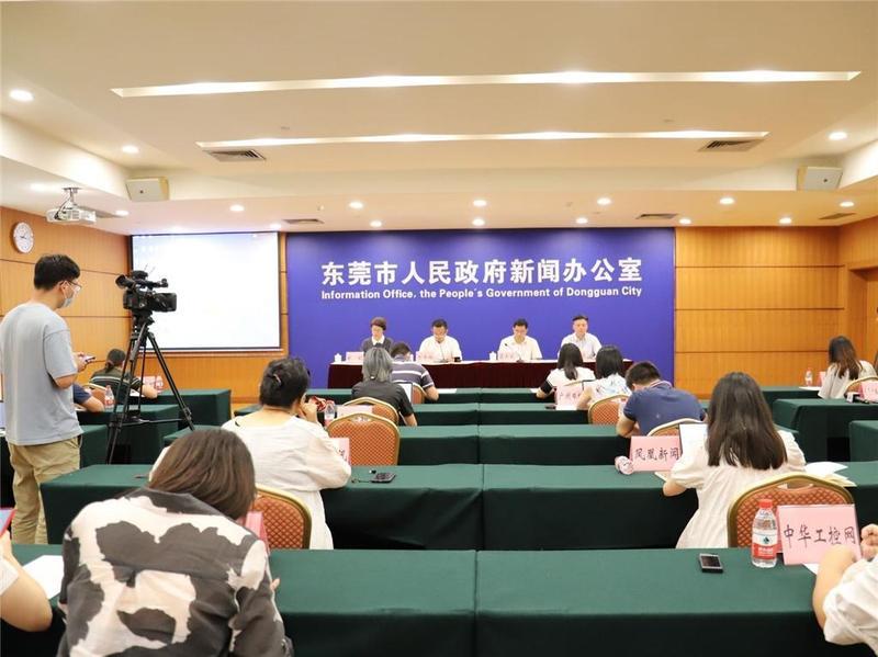 智博会10月在东莞市举行,七个国家和地区300多家知名企业参展