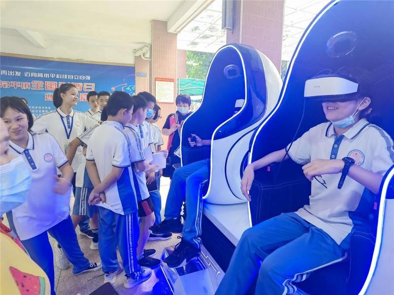 体验、感受、认知!东莞市常平镇科普日让学生爱上科技
