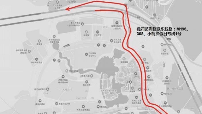 解决梅沙片区交通拥堵问题!国庆假期梅沙片区交通有变化