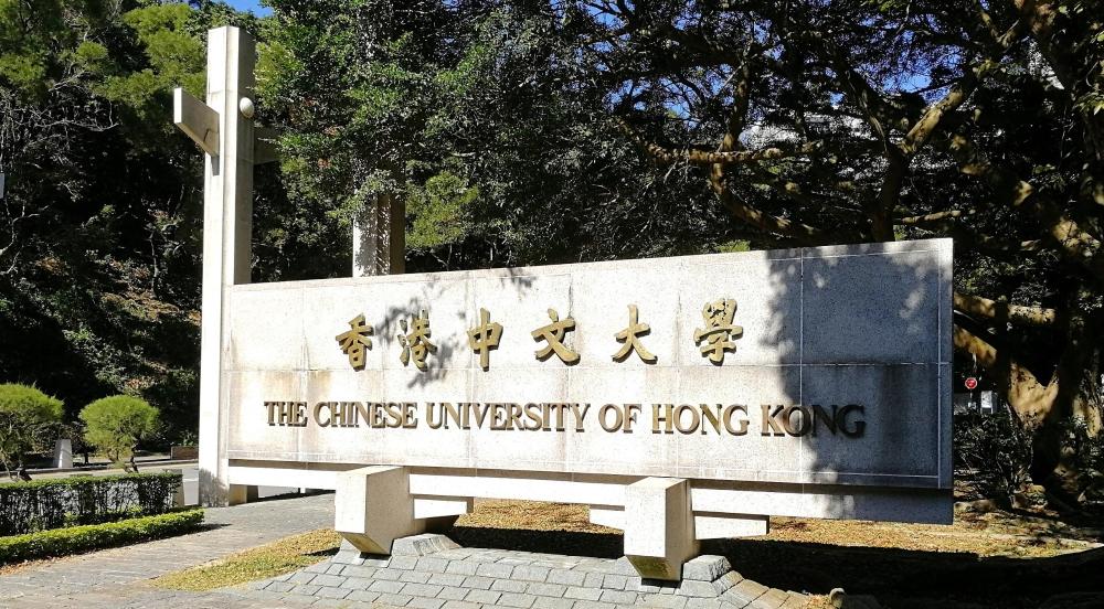 香港中文大学学生会宣布解散