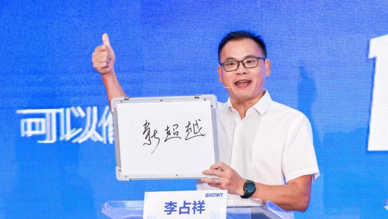 政协委员李占祥:完善相关法律制度 实现深圳垃圾分类新超越