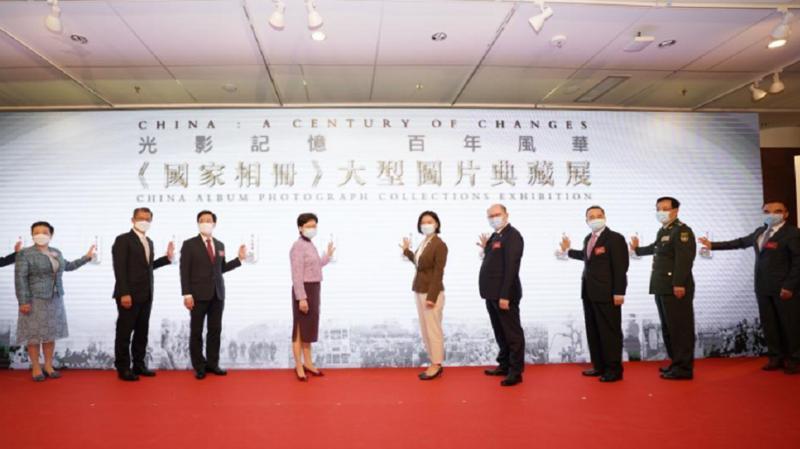 光影记忆 百年风华——《国家相册》大型图片典藏展在香港开幕