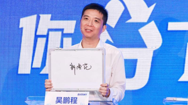 政协委员吴鹏程:协同共治 共建垃圾分类深圳新典范