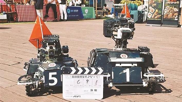 展现深圳科技力量 深大机器人参与电影《我和我的父辈》拍摄
