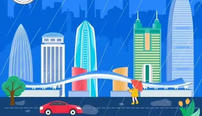 深圳发布分区暴雨橙色预警 全市中小学、幼儿园推迟上学
