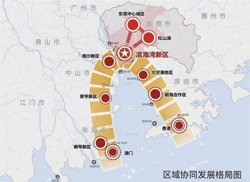 东莞滨海湾:中国十大最具投资价值新区