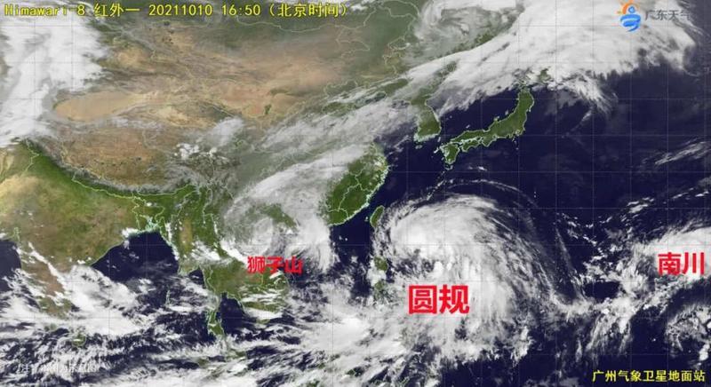 """""""圆规""""接棒""""狮子山"""",新一轮强风雨即将开启!"""