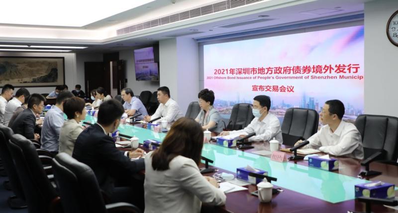 首发!深圳启动在港发行离岸人民币地方政府债,预计规模50亿元