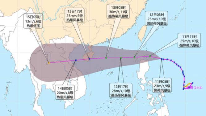 """台风""""圆规""""将影响江南华南地区"""