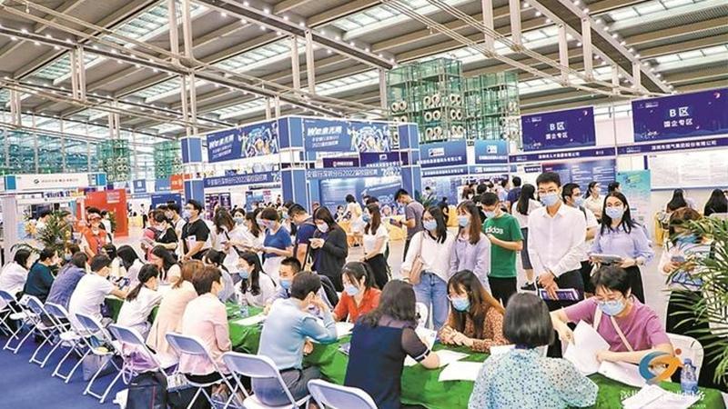 深圳举办全国高校毕业生秋季就业双选会 提供超3万个岗位