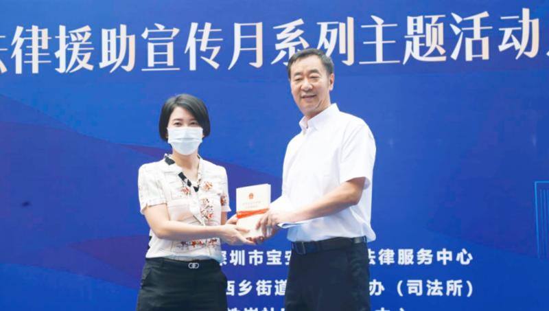 500本《法律援助法》已送达 深圳宝安将法律送到居民家门口
