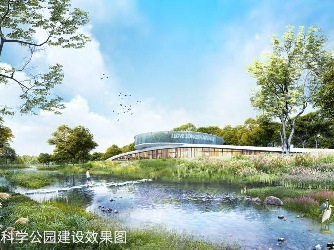 规划图首次曝光!东莞市松山湖将建国际化滨水科学公园