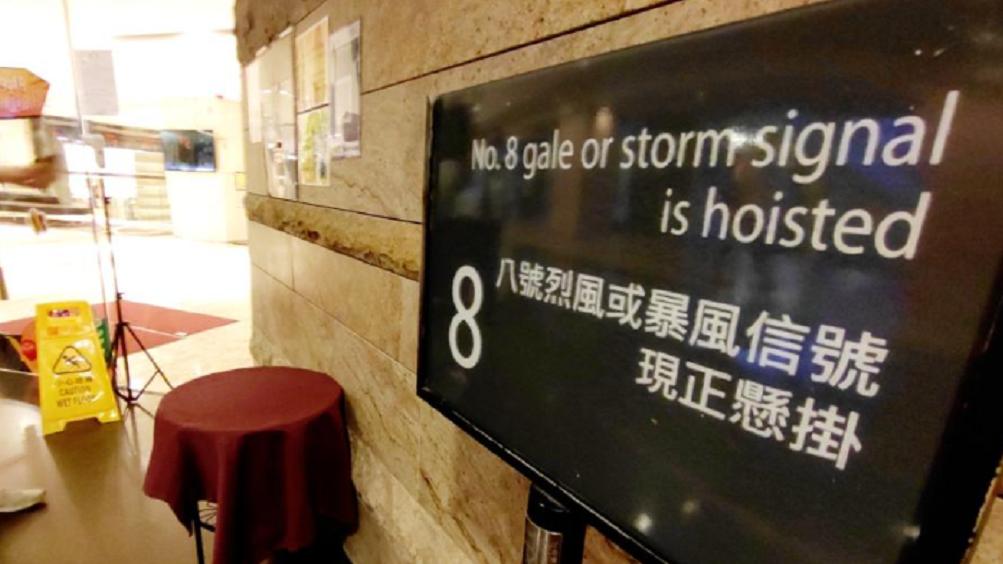 香港发布8号烈风或暴风信号 暂停多项活动