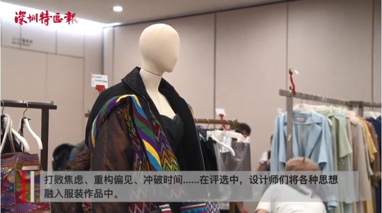 花式Show作品!全球新锐女装设计师10月15日在深集结